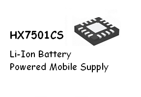HX7501CS-Li-Ion Battery Powered Mobile Supply